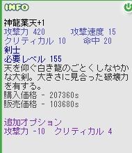 e0045282_1105382.jpg