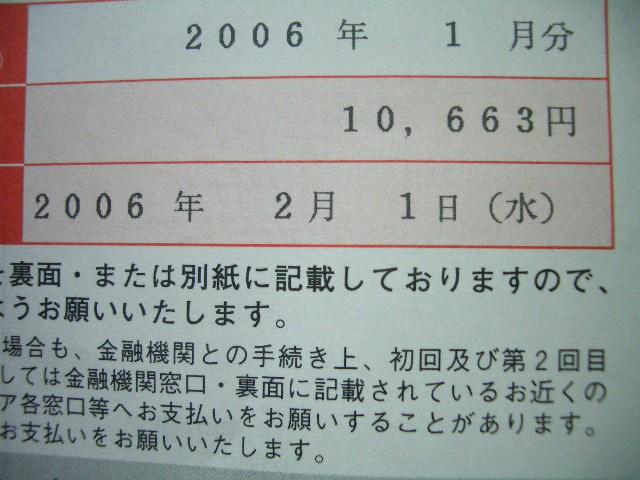 e0090084_201624.jpg