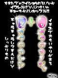 f0046888_18413022.jpg