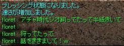 a0052090_15572177.jpg