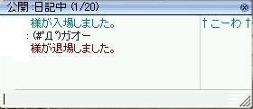 f0009297_23134299.jpg