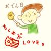 f0035900_2504612.jpg