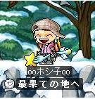 f0045305_20225691.jpg