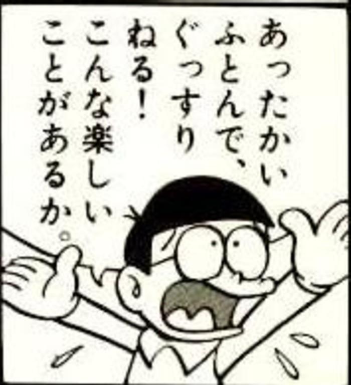 b0061007_951174.jpg