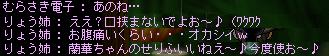 e0008809_14341974.jpg