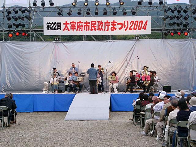 太宰府市民政庁まつり_a0042310_1453812.jpg