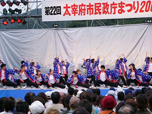 太宰府市民政庁まつり_a0042310_1456302.jpg