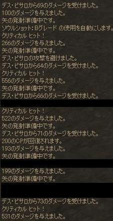 f0046913_18355458.jpg