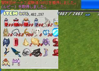 a0052417_7483577.jpg