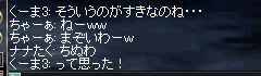 f0027317_15561069.jpg