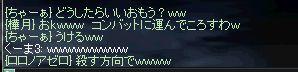 f0027317_15572986.jpg