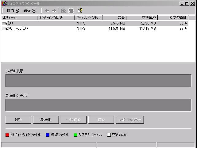f0047819_0191821.jpg