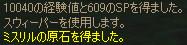 b0015223_2103595.jpg