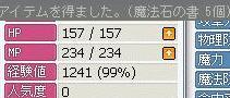 c0055827_22101889.jpg