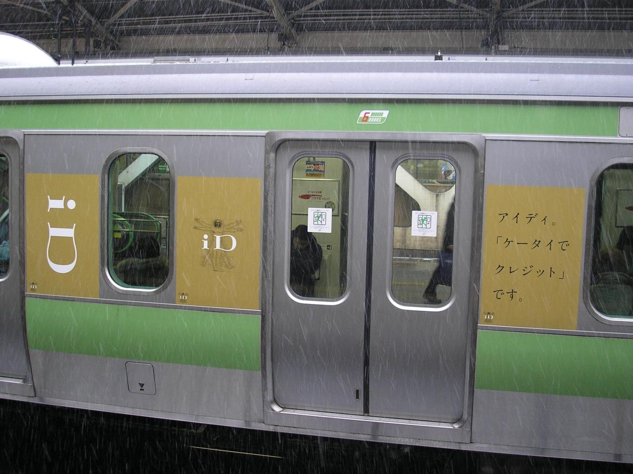 f0010130_20201187.jpg