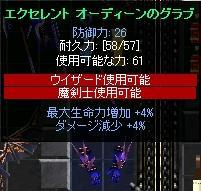 a0052536_1573242.jpg