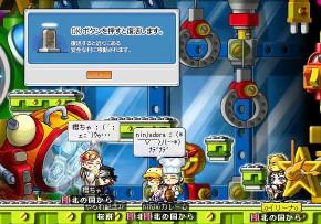 b0069938_1314343.jpg