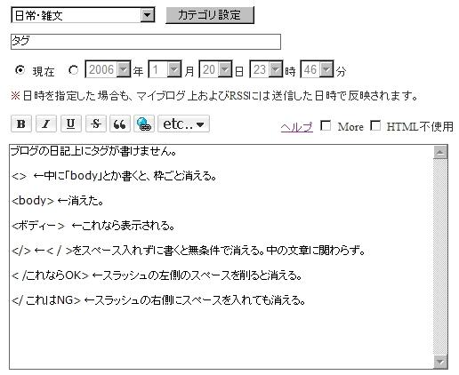 b0023046_045775.jpg