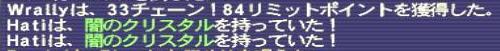 e0091551_20133035.jpg