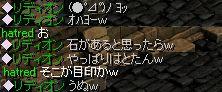 a0061353_183079.jpg