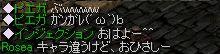 a0061353_185951.jpg