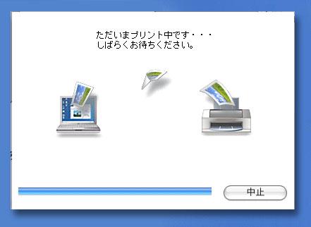 d0051257_2483158.jpg