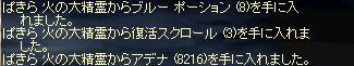 f0043259_447366.jpg
