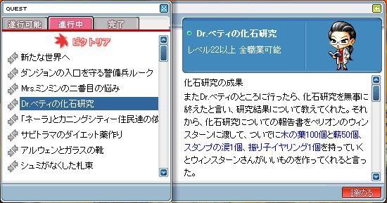 f0047359_12304211.jpg
