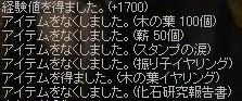 f0047359_13124762.jpg