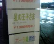 f0012862_20385463.jpg