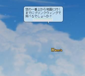 d0039579_2010248.jpg