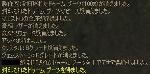 f0000885_9482012.jpg