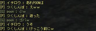 b0016286_026552.jpg