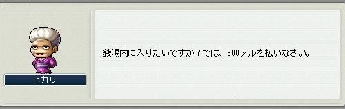 f0029998_426877.jpg