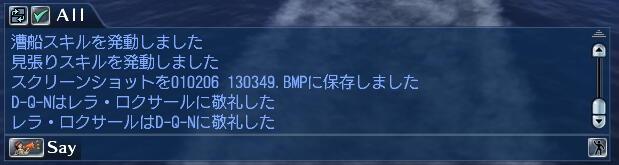 f0044198_1862840.jpg