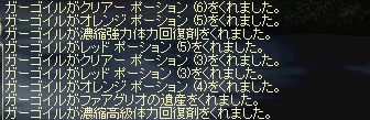 d0055501_7293092.jpg