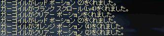 d0055501_7293571.jpg