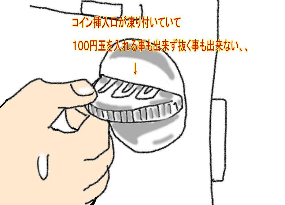 e0080201_655556.jpg