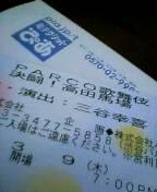 b0053803_11113737.jpg
