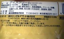 b0058108_20563651.jpg