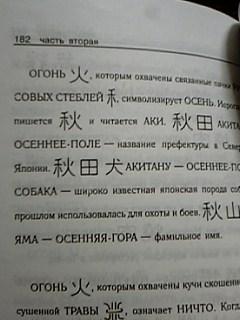 b0000509_312032.jpg