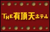 f0044412_18521847.jpg
