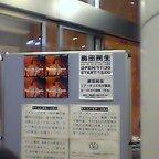 b0005814_227311.jpg