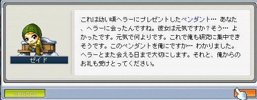 f0019214_2211574.jpg