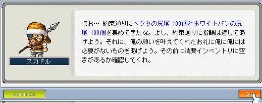 f0019214_222171.jpg