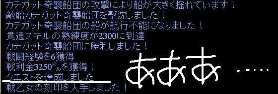 f0029614_334293.jpg