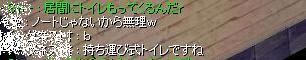 d0057428_13483014.jpg