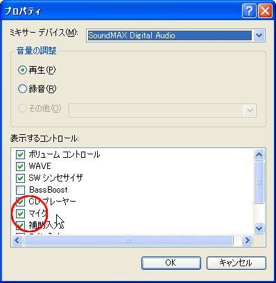 b0060530_2339278.jpg