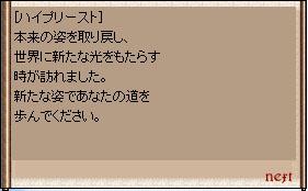 e0084137_1202266.jpg