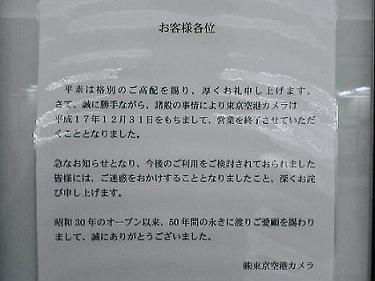 e0030939_1216543.jpg